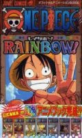 One piece - Rainbow