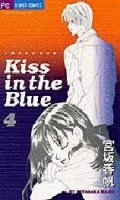 Kiss in the Blue T.4