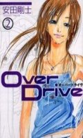 Over Drive T.2
