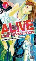 Alive Last Evolution T.2