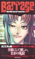 Black lagoon - Barrage Rei Hiroe Art Works
