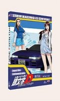 Initial D - Extra stage