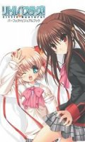 Little Busters ! Perfect Visual Book