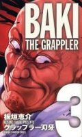 Baki the grappler T.3