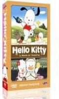 Hello Kitty - Le Monde de L'Animation Vol.2