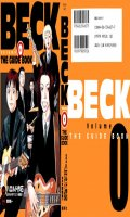 Beck - Music Guide Vol.0