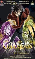 Code Geass - Box.2