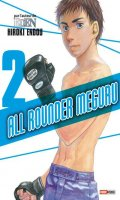 All Rounder Meguru T.2