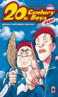 20th Century Boys - spin off