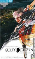Guilty Crown Vol.1 - combo