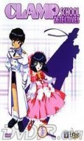 Clamp School Détectives Vol.3