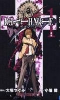 Death Note T.1