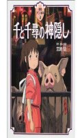 Ghibli - Spirited Away Animation Picture Book
