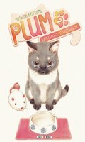 Plum - un amour de chat T.2