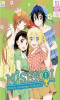 Nisekoi Vol.1 - cross édition