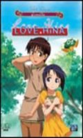 Love Hina Vol.2 édition ultime