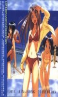 Love Hina - Best song collection