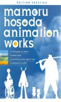 Mamoru Hosoda Animation Works - coffret collector 4 films