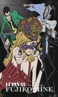 Lupin III - Une femme nommée Fujiko Mine - intégrale - combo - collector