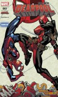 All-new Deadpool (v1) T.1 - couverture B