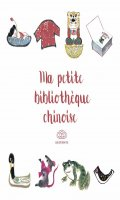 Ma petite biblioth�que chinoise