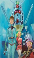 Mobile suit gundam trilogy - collector - blu-ray