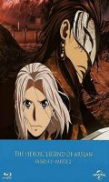 The heroic legend of Arslan - saison 1 - Vol.2 - blu-ray