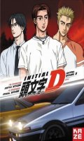 Initial D - Fifth Stage + final stage + extra stage 2