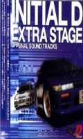 Initial D - Extra stage OST