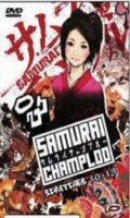 Samurai Champloo Vol.3