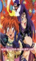 Slayers - The Best Of Vol.2