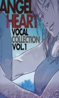 Angel Heart - vocal collection Vol.1